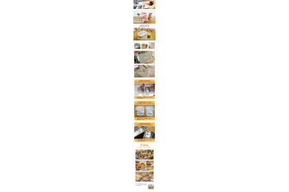 保鮮專家 品幸福不鏽鋼保鮮盒 3700ML