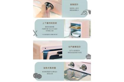日本Toffy 經典電烤箱