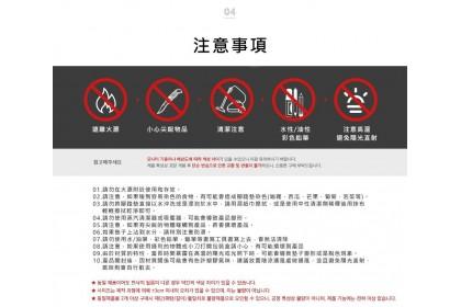 韓國製高級雙面防水腳踏墊