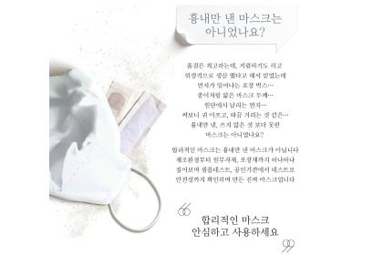 韓國製造 KF94 超小號 幼幼 3D小象醫用口罩 30pcs/box