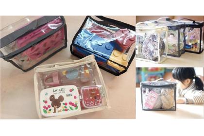 BAGTORY百寶袋王 高清儲物袋 P易攜式(3件組混色)