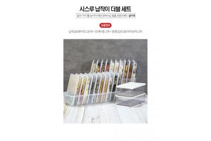 「套組 SET」韓國 SILICOOK 收纳食材12件組 600ml &1200ml 「包含底座籃子」
