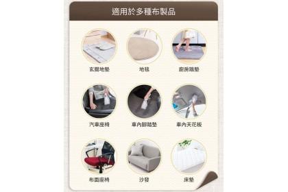 IRIS OHYAMA 織物清潔機