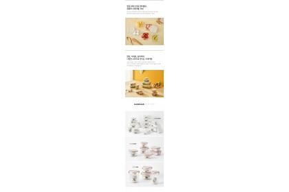 韓國 LocknLock 保鮮盒套裝組合